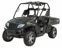 Мотовездеход Arctic Cat Prowler 700 HDX PS