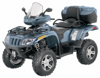 Мотовездеход Arctic Cat TRV 700 H1 EFI CRUISER PS