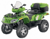 Мотовездеход Arctic Cat TRV 550 H1 EFI CRUISER PS